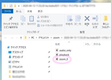 zoom24