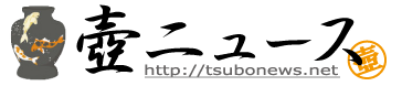 tsubo-logo