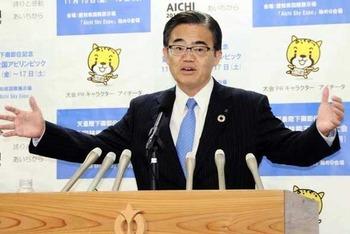 愛知県大村知事