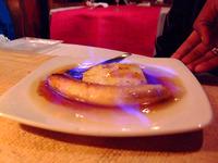 LE SUDの焼きバナナ