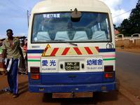 愛光幼稚舎のバス