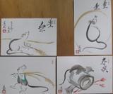 子年の年賀状の水墨画。