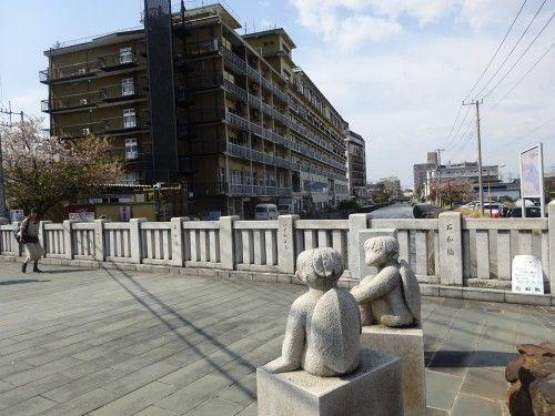 石和温泉の旅館慶山