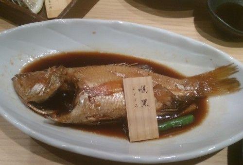 神田の個室居酒屋 八吉 島根の漁港から直送の のど黒の煮付