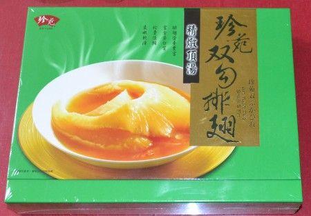 台湾土産のフカヒレ