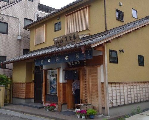 染物・洗張の老舗「丁子屋(ちょうじや)」