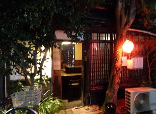 根津駅近くの居酒屋「根津の甚八」