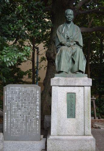 「自由が丘誕生の祖」栗山久次郎翁の銅像と顕彰碑