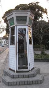 マリンタワーの形の電話ボックス 外側