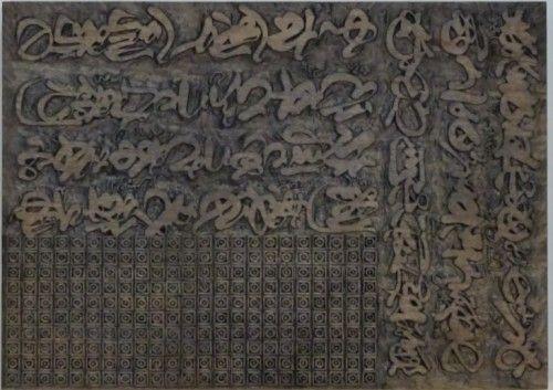 朝香伝統木版画教室の作品展 千駄木のギャラリーKingyo で
