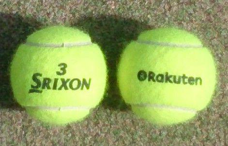 楽天・ジャパン・オープン・テニスの試合球スリクソン(SRIXON)