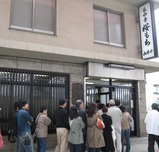 長命寺の桜餅お店