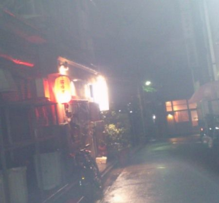 新宿 南口 居酒屋 ふく鶴