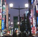 銀座 松坂屋