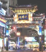 中華街の入口の門