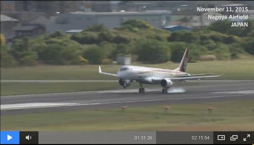 MRJ(三菱リージョナルジェット)の国産旅客機が初飛行に成功 着陸