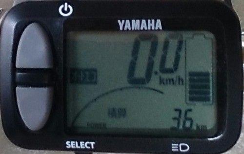 ヤマハのスポーツタイプの電動アシスト自転車 PAS VIENTA5 PA26Vを購入