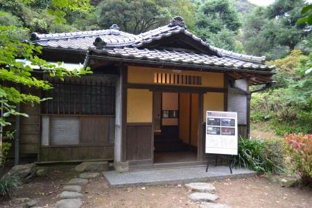 鎌倉 旧華頂宮邸 秋の施設公開 茶室