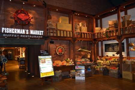 FISHERMAN'S MARKET (フィッシャーマンズマーケット) 入口