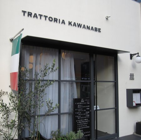 大森のイタリアンレストラン トラットリア・カワナベ