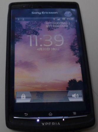 ドコモ スマートフォン Xperia