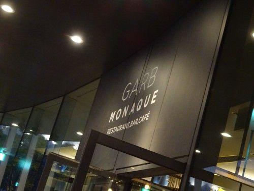 g大阪駅前の一面ガラス張りのレストランガーブ モナーク (GARB MONAQUE)