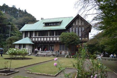鎌倉 旧華頂宮邸 秋の施設公開 外観