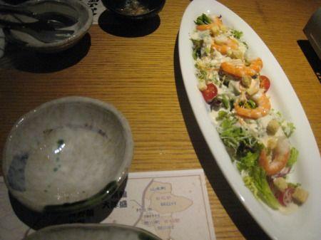 新宿駅南口の魚山匠
