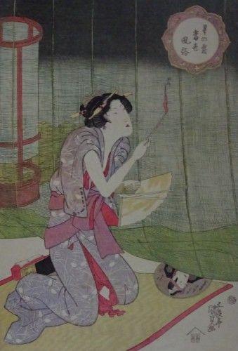 特別展 「没後150年記念 歌川国貞」「星の霜当世風俗」