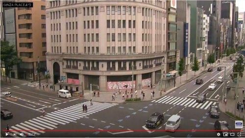 銀座 ライブカメラ / Ginza Live Camer