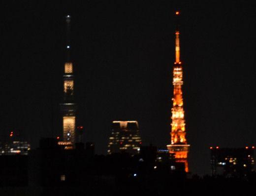 towerlightup