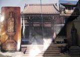 慶運寺のパンフレット