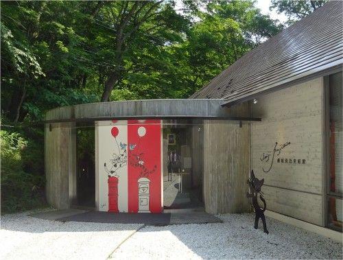 那須高原の藤城清治美術館