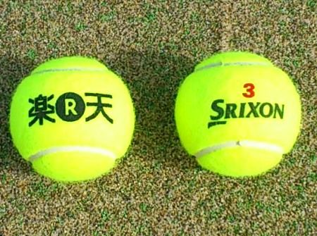 楽天・ジャパンオープン・テニスでの使用球 SRIXON