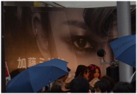 渋谷109前、加藤ミリヤのアルバム「M BEST」発売記念イベント
