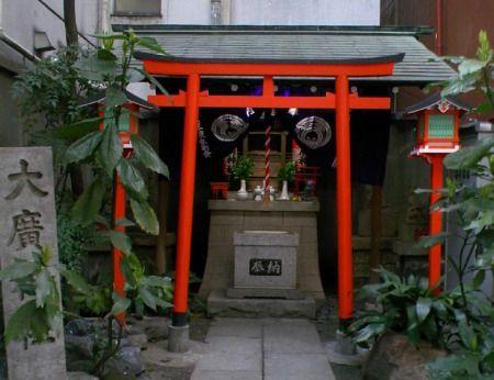 日本橋浜町 大廣神社