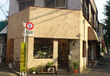 駒沢大学のコパンダギャラリー