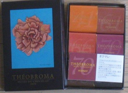テオブロマ(THEOBROMA)のチョコレート