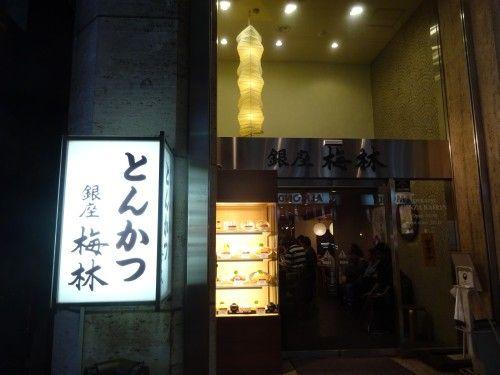 朝香伝統木版画教室の作品展が今日から銀座の渋谷画廊で開催
