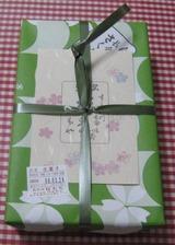 長命寺の桜餅の箱
