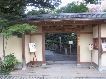 椿山荘 門