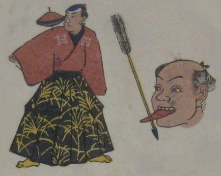 たばこと塩の博物館「江戸の判じ絵   これを判じてごろうじろ」