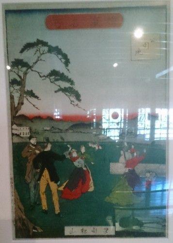 横浜山手・テニス発祥記念館 1880年(明治13)頃の外国人婦人のテニス風景を描いた浮世絵(早川松山画)