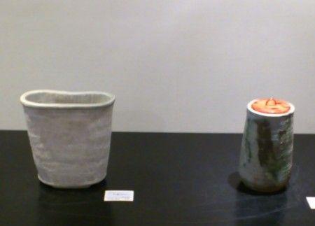 井高洋成 陶芸作品