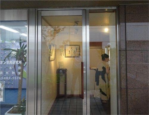 書道と陶芸の合同作品展「野バラの会・メイストーン合同作品展」田園調布 壽泉堂