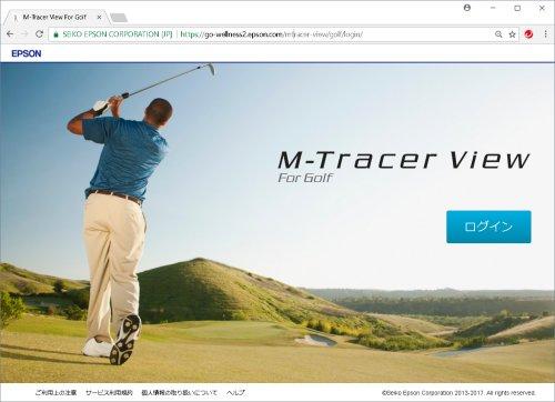 ゴルフスイングの改善の為にM-Tracer For Golf「MT500GP」を購入