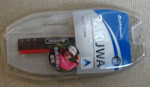 松山英樹選手が腕にしているファイテンのブレスレット RAKUWAブレスS DUOタイプを購入
