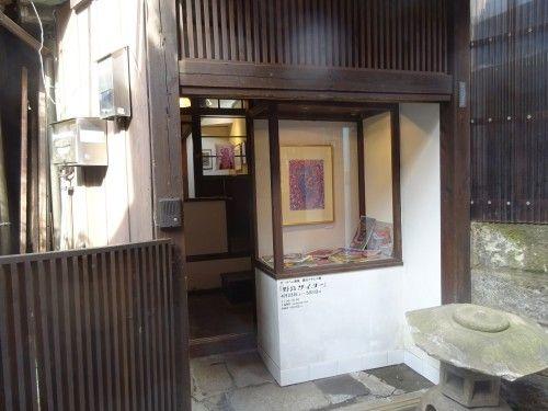 ボールペン画家 藤原マサヒロさんの【野良サイダー展】