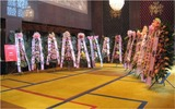 polliwogセミナー お祝いの花輪