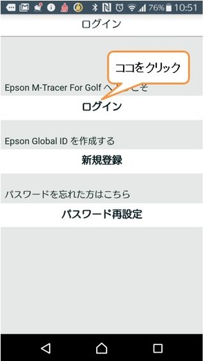 M-Tracer For Golf「MT500GP」を二人で利用